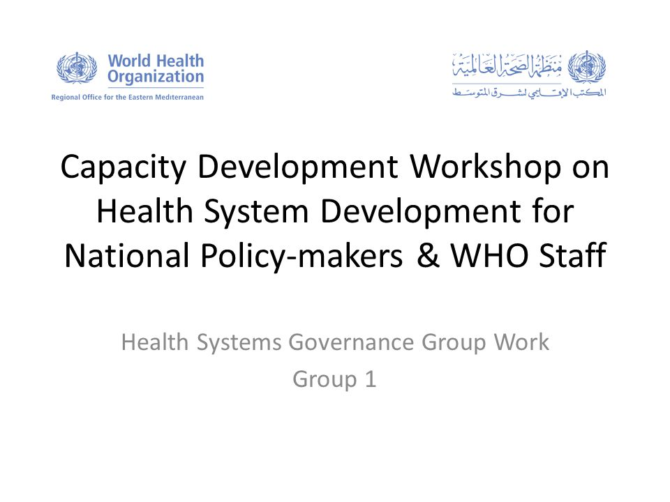 Capacity Development Workshop on Health System Development for National Policy-makers & WHO Staff Health Systems Governance Group Work Group 1