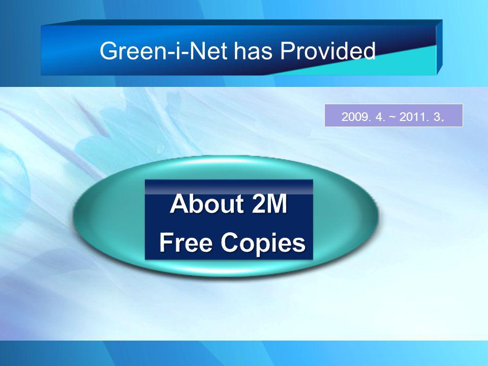 Green-i-Net has Provided 2009. 4. ~ 2011. 3.