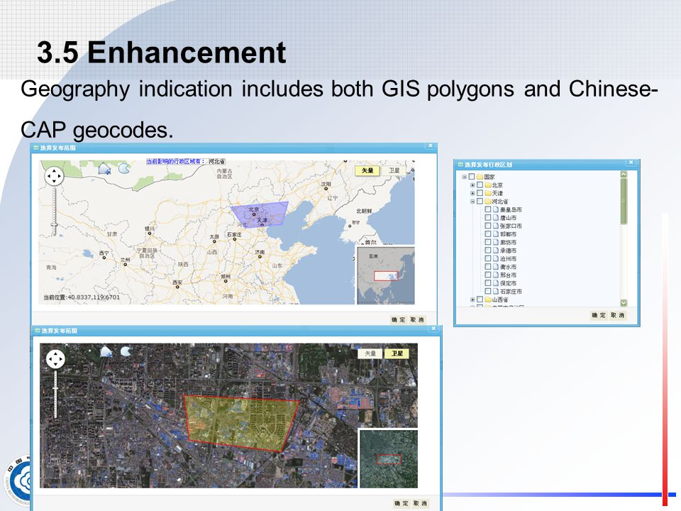 中国气象局 中国气象局 China Meteorological Administration Geography indication includes both GIS polygons and Chinese- CAP geocodes.