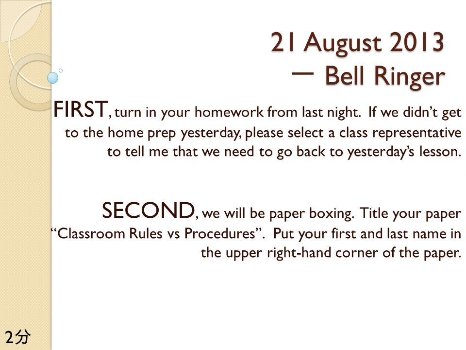 21 August 2013 Bell Ringer 21 August 2013 一 Bell Ringer FIRST, turn in your homework from last night.