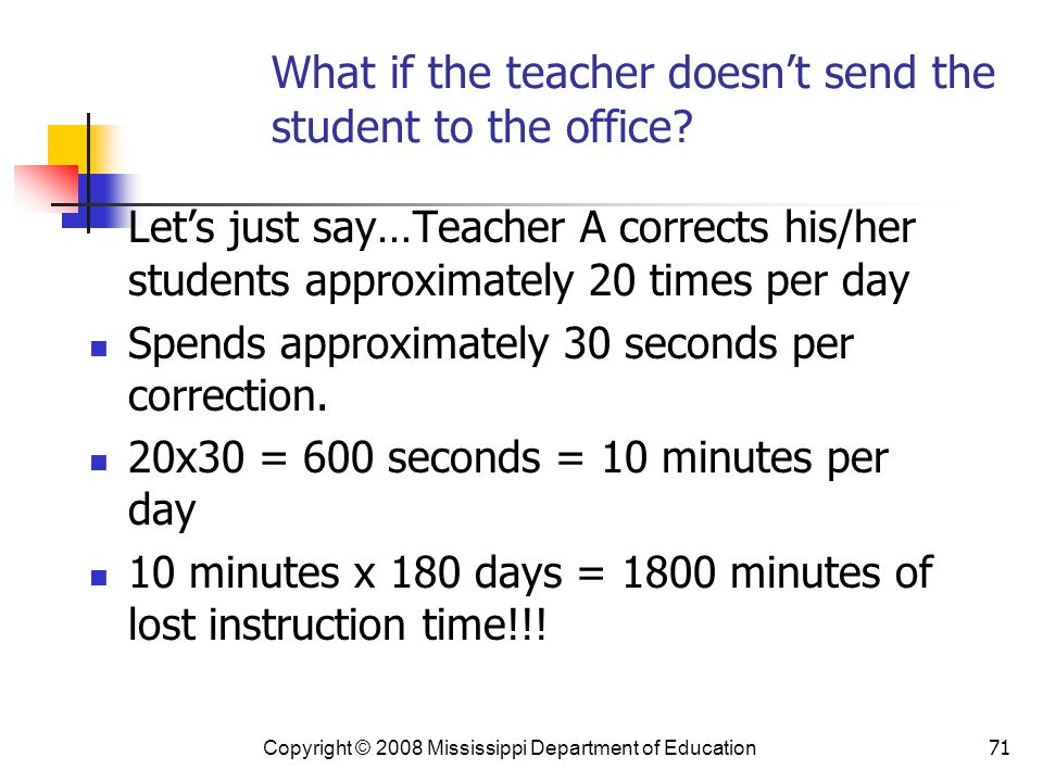 71 What if the teacher doesn't send the student to the office.