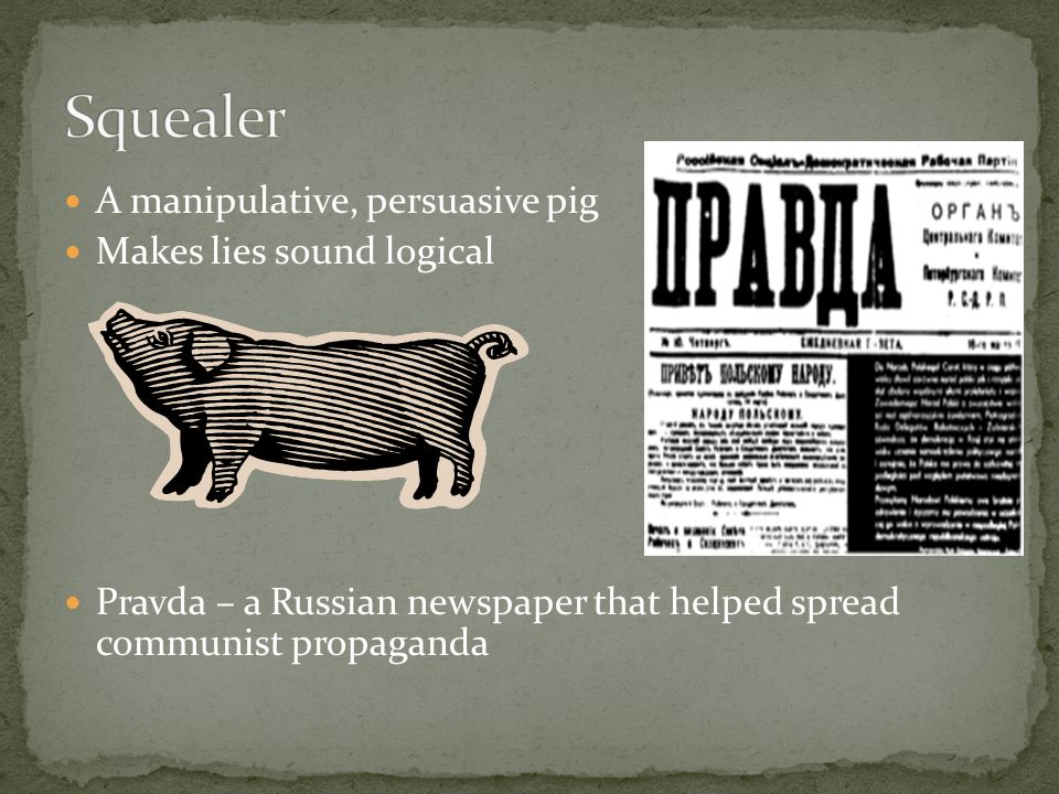 A manipulative, persuasive pig Makes lies sound logical Pravda – a Russian newspaper that helped spread communist propaganda