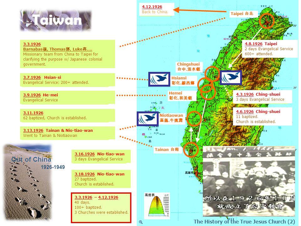 The History of the True Jesus Church (2) Taiwan Out of China 1926-1949 Taipei 台北 3.3.1926 Barnabas 張, Thomas 郭, Luke 高 ….