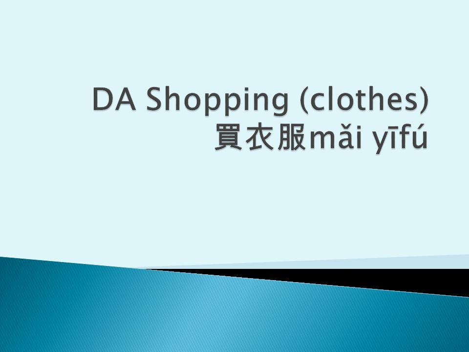 塊 kuài M/W for money
