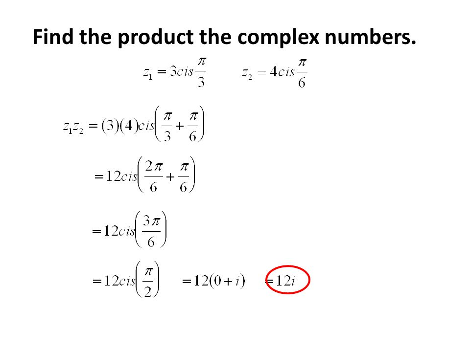 Find the quotient the complex numbers.