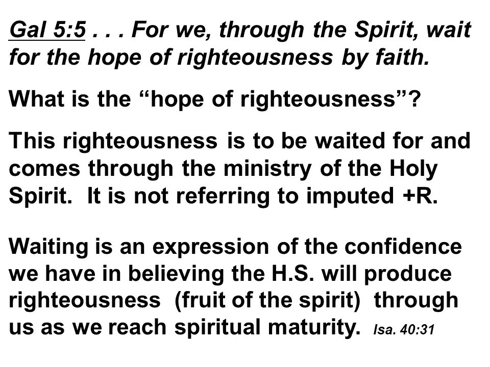 Gal 5:5... For we, through the Spirit, wait for the hope of righteousness by faith.