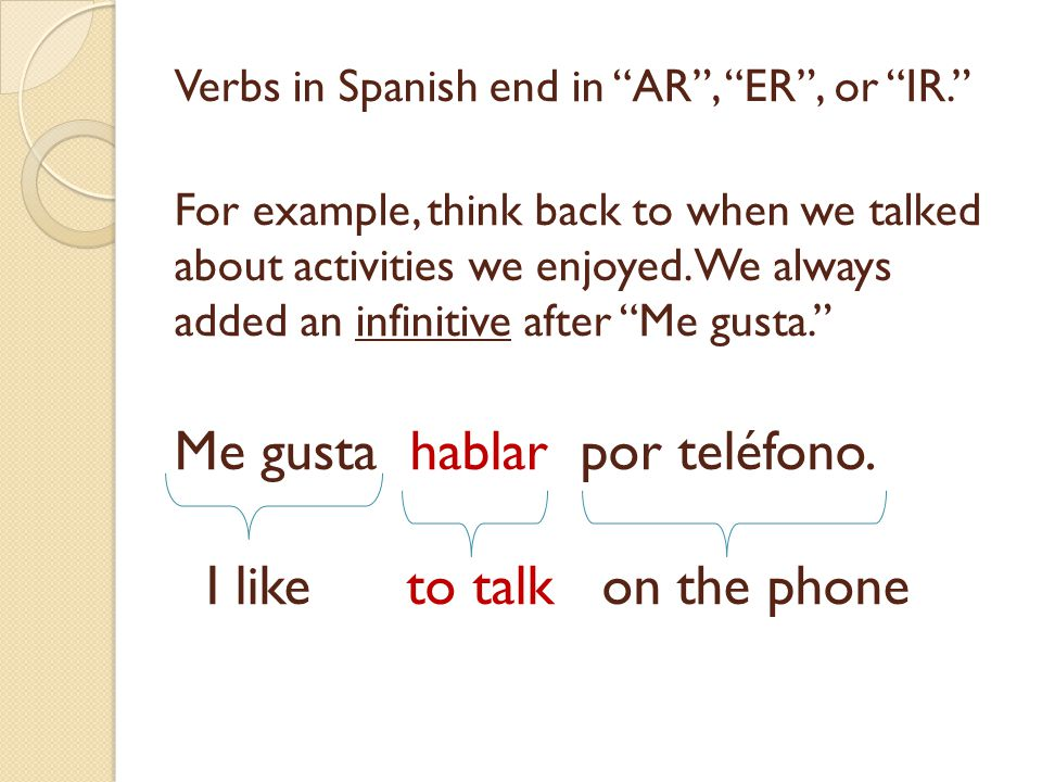 AS Start with the infinitive: ESTUDIAR Drop the AR To study And replace it with an AS Tú estudias = You study/Do you study