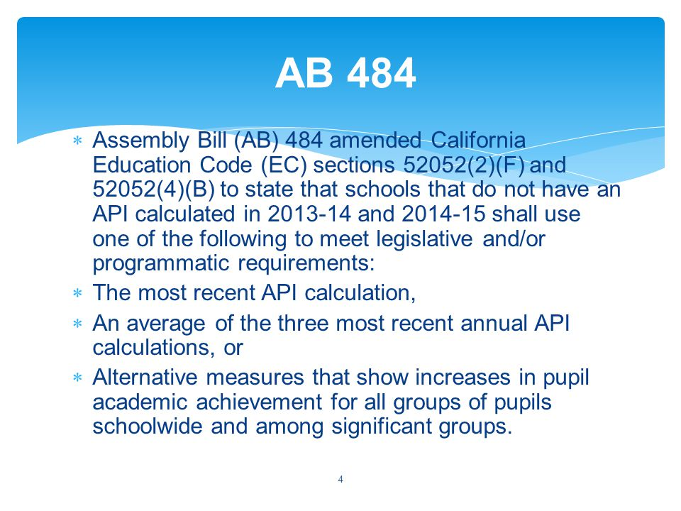  The CDE will be producing a 3-Year Average API Report which will include weighted and non-weighted 3-year average APIs for schools only.
