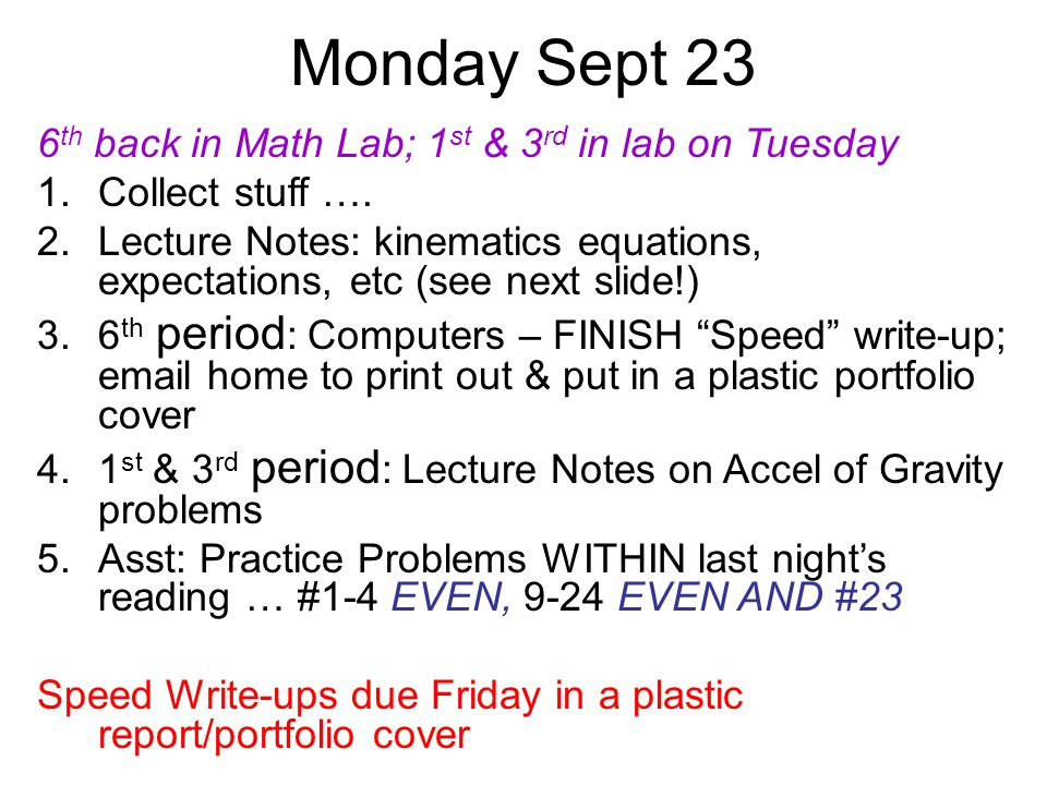 Wed 10/2 SIT WITH LAB PARTNERS AGAIN.1.Collect HW.