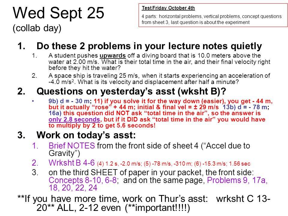 Thurs Sept 26 1.Binders: did you … put Experiment checklist in Reference; move Current divider BACK behind last unit; do you have ALL the daily agendas.