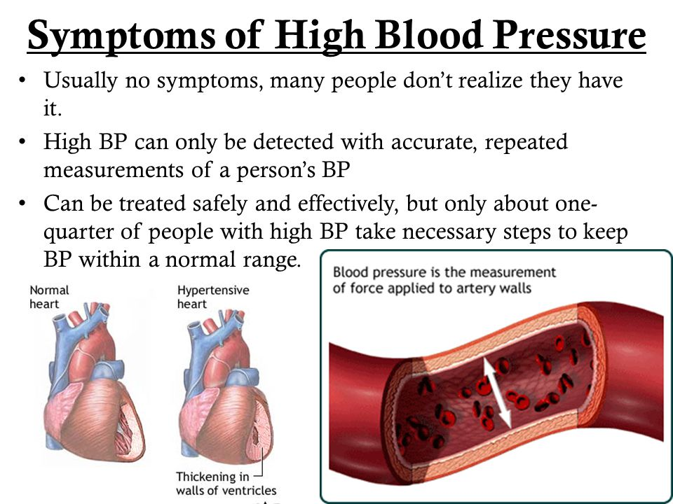 Potential Causes of High BP Smoking Being overweight or obese Lack of physical activity Too much salt in the diet High alcohol consumption (>1-2 drinks/day) Stress Older age Genetics Family history of high blood pressure Chronic kidney disease Adrenal and thyroid disorders
