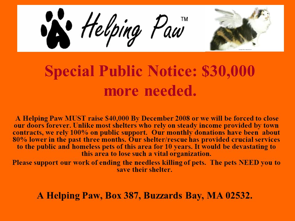 Special Public Notice: $30,000 more needed.