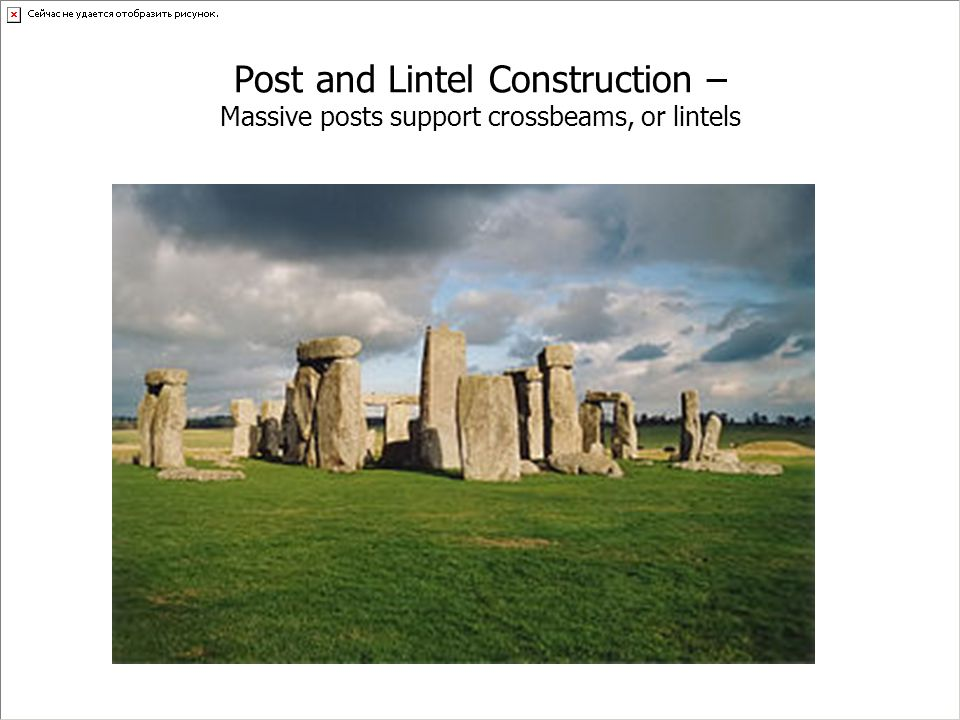 Post and Lintel Construction – Massive posts support crossbeams, or lintels