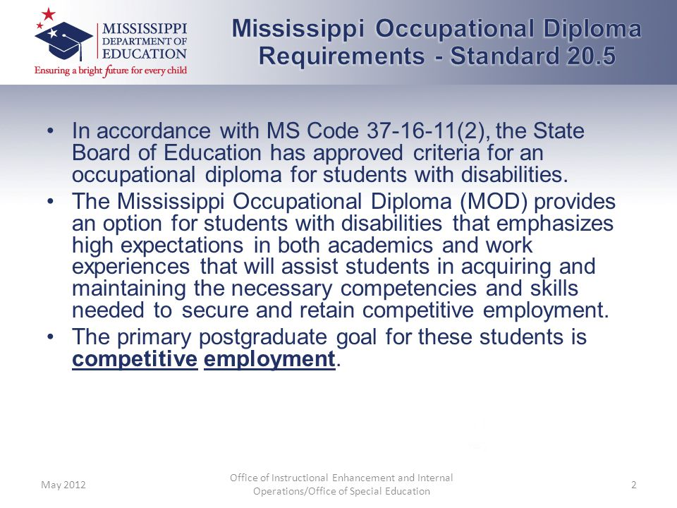 The decision regarding participation in the MOD will be made by the student's Individualized Education Program (IEP) Committee, which must include a school counselor.