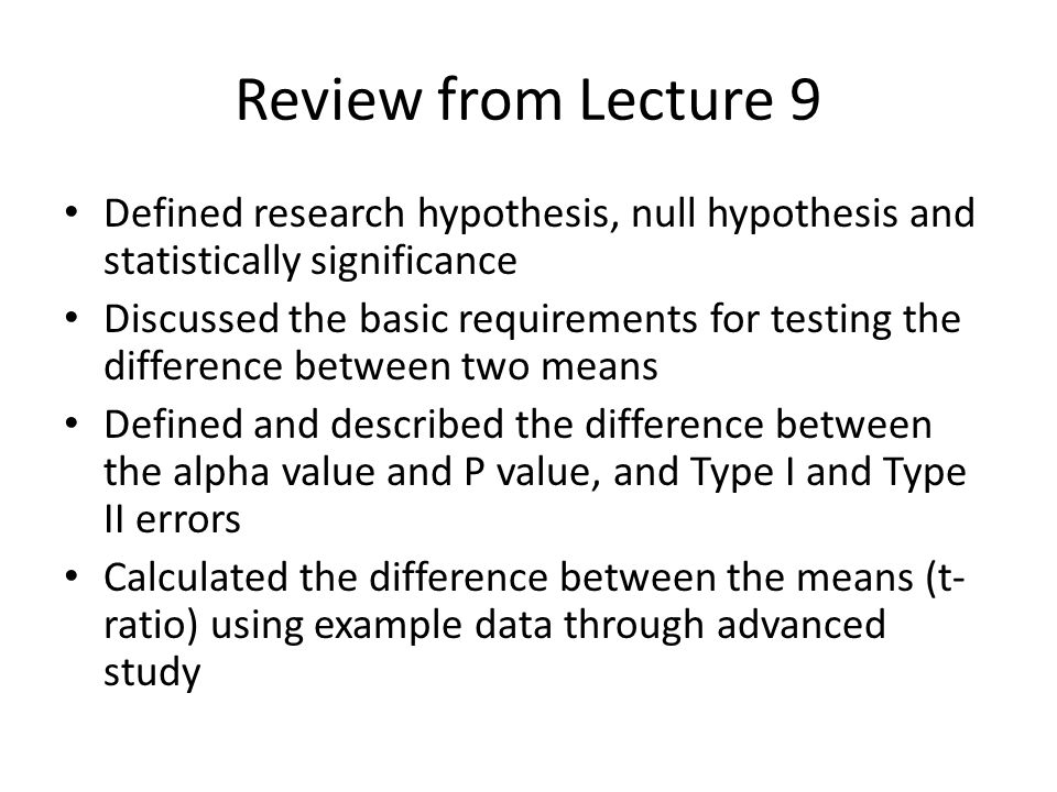 T-tests Analysis Results in SPSS The mean SDQ scores for each group do not appear significantly different.