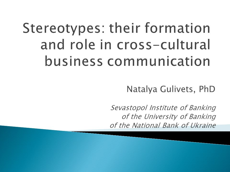 Natalya Gulivets, PhD Sevastopol Institute of Banking of the University of Banking of the National Bank of Ukraine