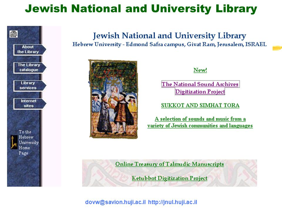 Jewish National and University Library