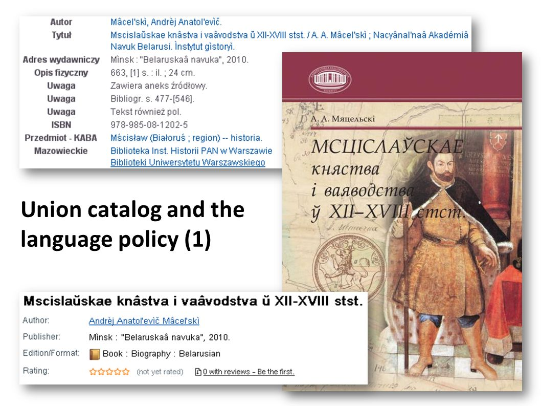 16 Union catalog and the language policy (1)