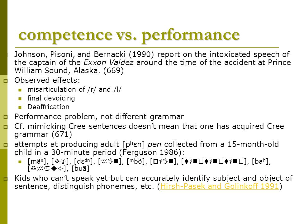 competence vs.