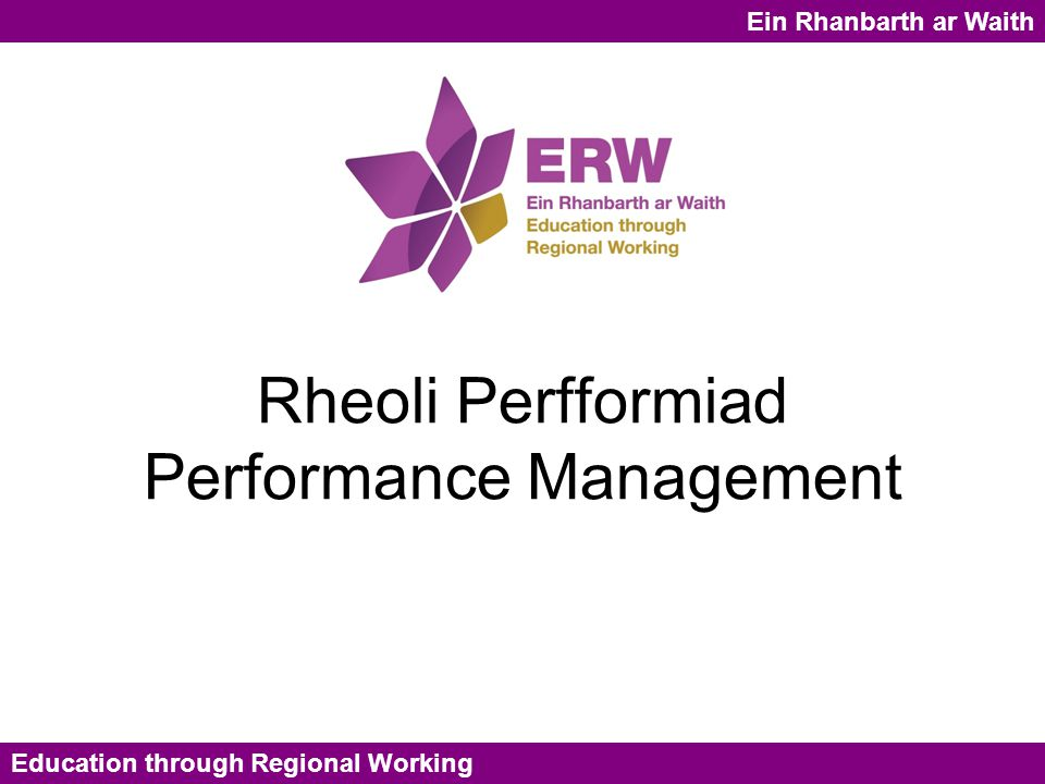 Recap and Overview of the of the Revised Performance Management Requirements 2