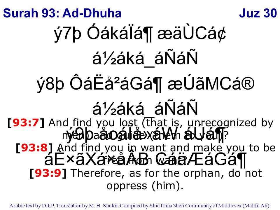 Juz 30 Arabic text by DILP, Translation by M. H. Shakir. Compiled by Shia Ithna'sheri Community of Middlesex (Mahfil Ali). ý7þ ÓákáÏᶠæäÙCᢠá½áká_áÑ