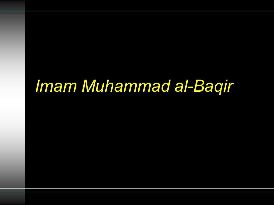 Imam Muhammad al-Baqir