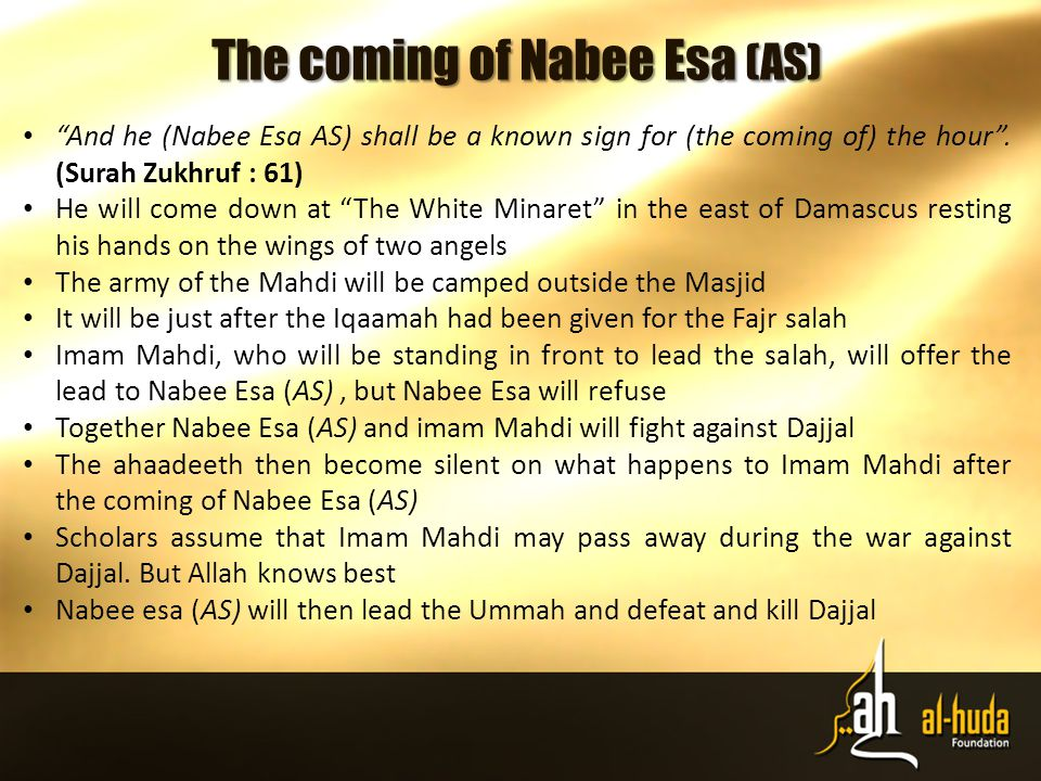 The coming of Nabee Esa (AS) And he (Nabee Esa AS) shall be a known sign for (the coming of) the hour .