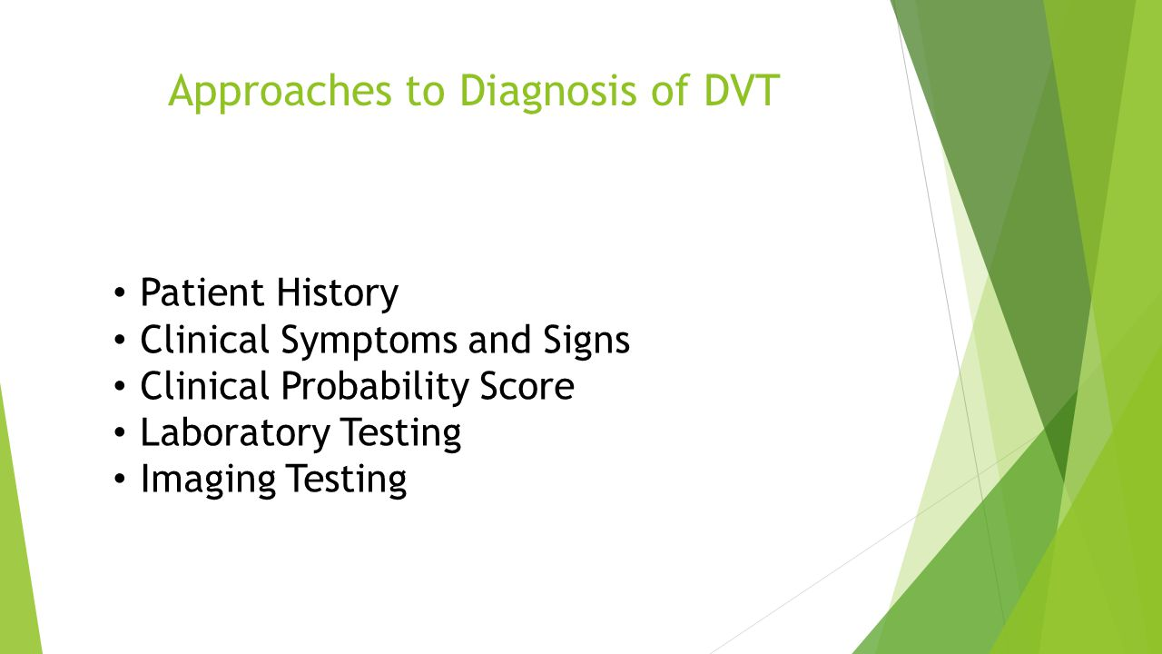 Four Goals of VTE Treatment 1.Prevent fatal PE 2.Reduce morbidity associated with acute leg or lung thrombus 3.Prevent recurrent VTE 4.Prevent long-term sequelae