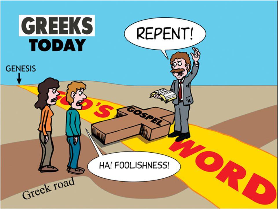 05 Greeks today