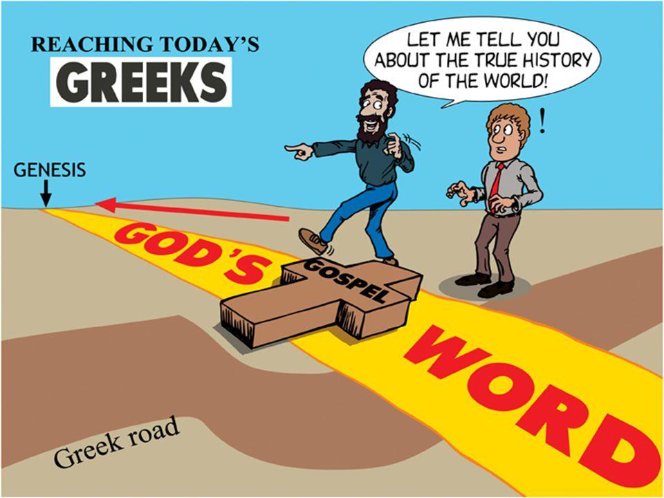 06 reach Greeks – modern clothes