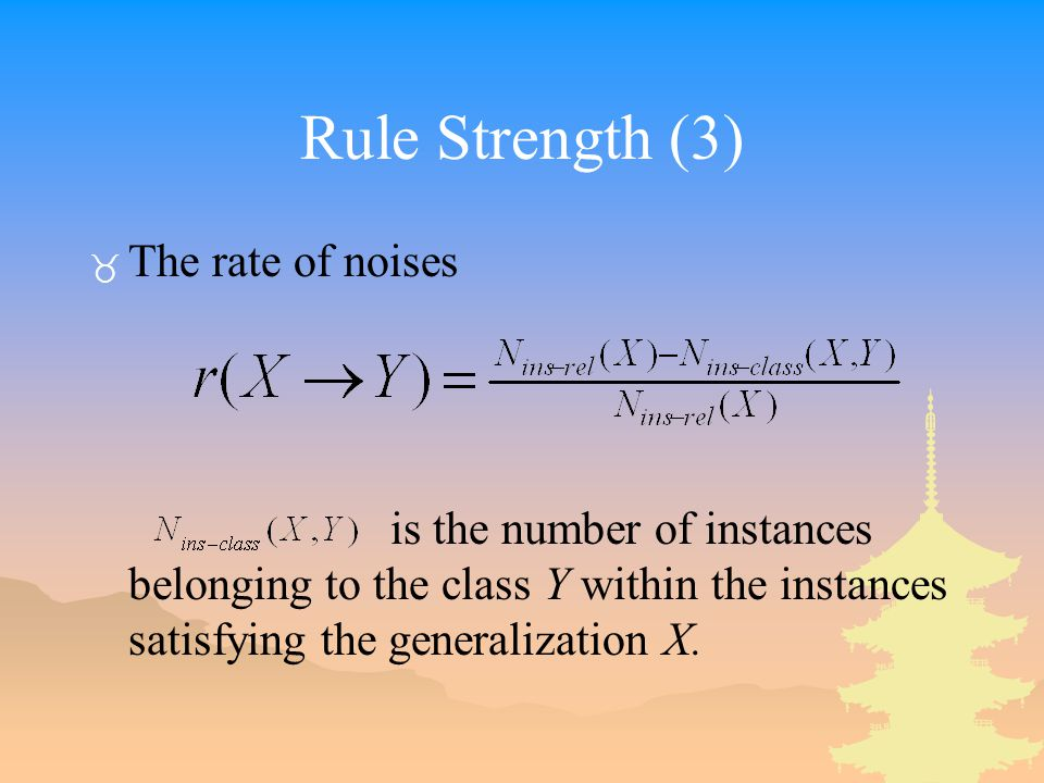 Rule Strength (3) _ The rate of noises is the number of instances belonging to the class Y within the instances satisfying the generalization X.