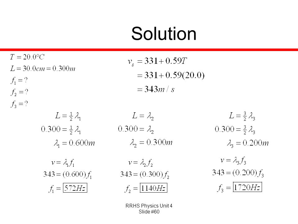 RRHS Physics Unit 4 Slide #60 Solution