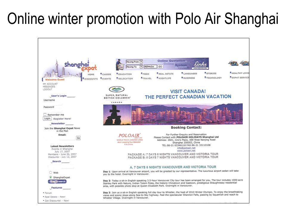 Online winter promotion with Polo Air Shanghai
