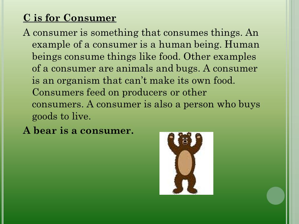 C is for Consumer A consumer is something that consumes things.