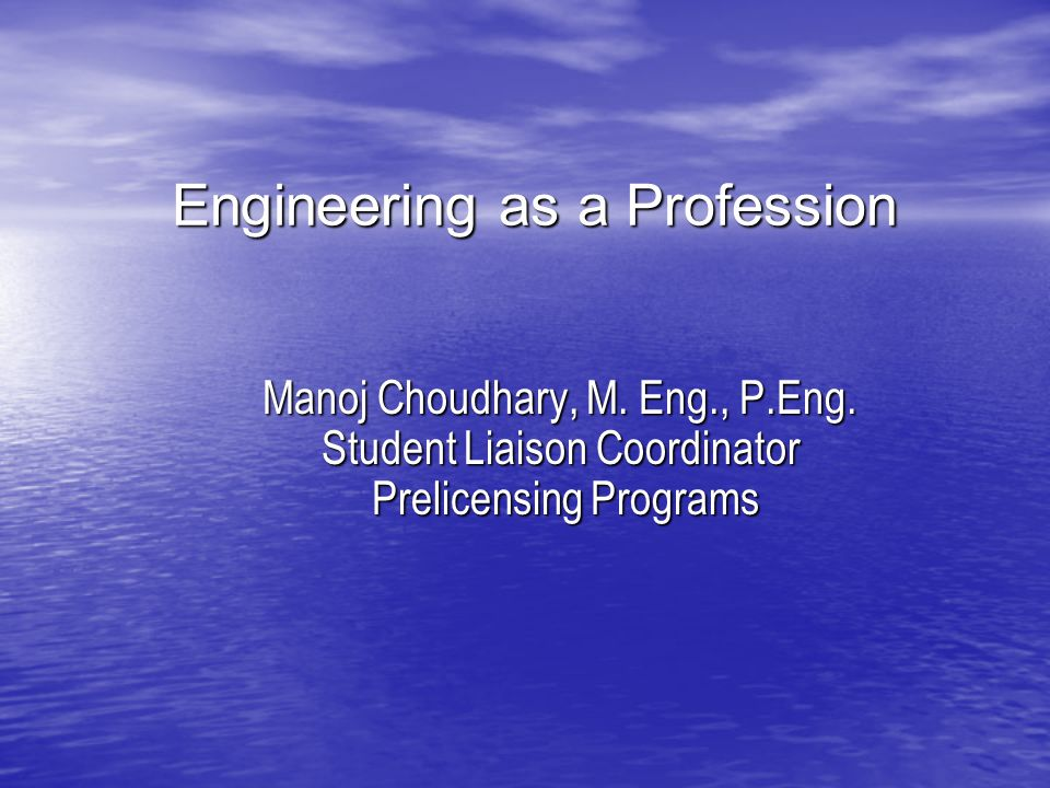 Professional Engineers Ontario Professional Engineers Ontario website www.peo.on.ca Professional Engineers Ontario website www.peo.on.ca PEO Student membership (SMP) website www.engineeringstudents.peo.on.ca PEO Student membership (SMP) website www.engineeringstudents.peo.on.ca mchoudhary@peo.on.ca mchoudhary@peo.on.ca