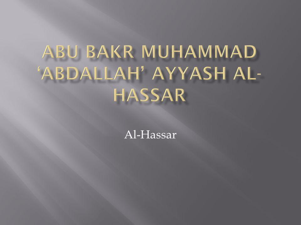 Al-Hassar