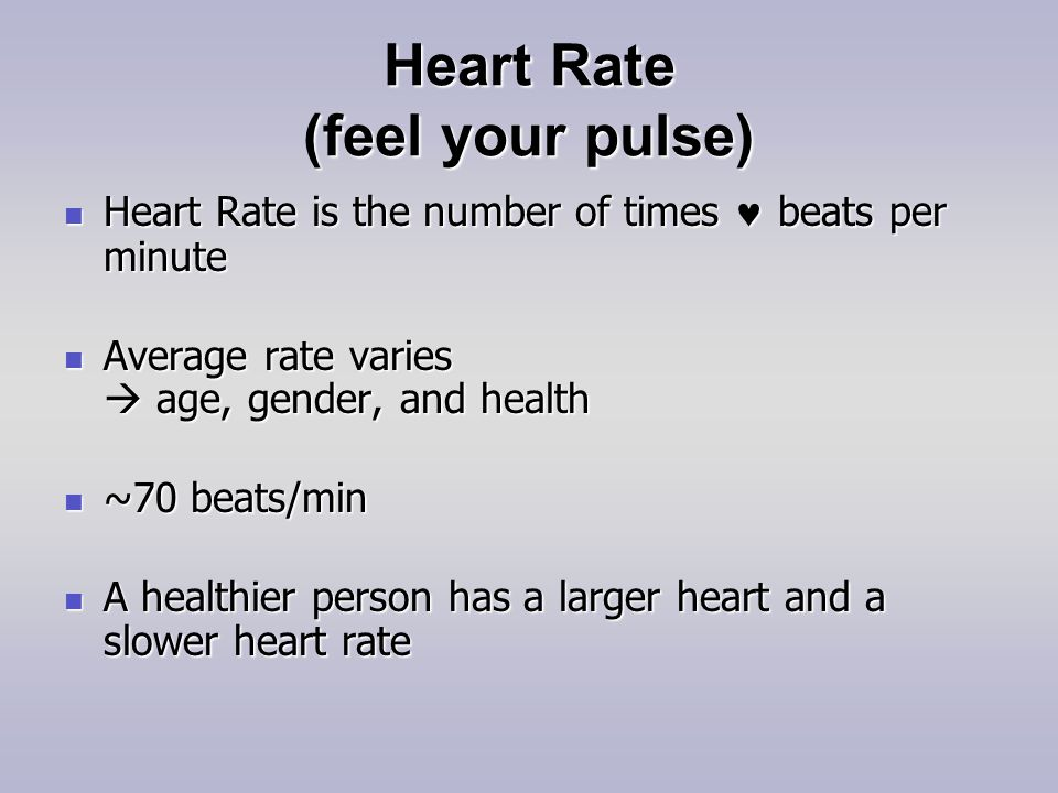 Heart Rate (feel your pulse) Heart Rate is the number of times beats per minute Heart Rate is the number of times beats per minute Average rate varies
