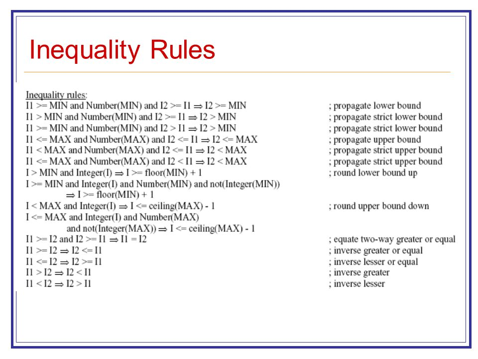 Inequality Rules