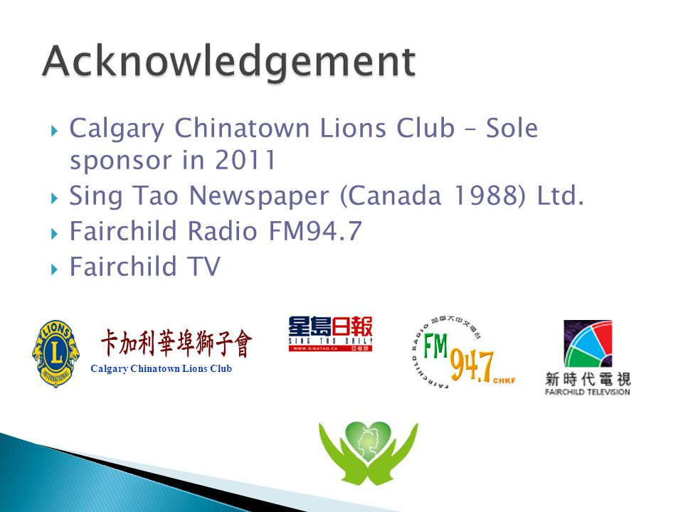 Calgary Chinatown Lions Club  Calgary Chinatown Lions Club – Sole sponsor in 2011  Sing Tao Newspaper (Canada 1988) Ltd.