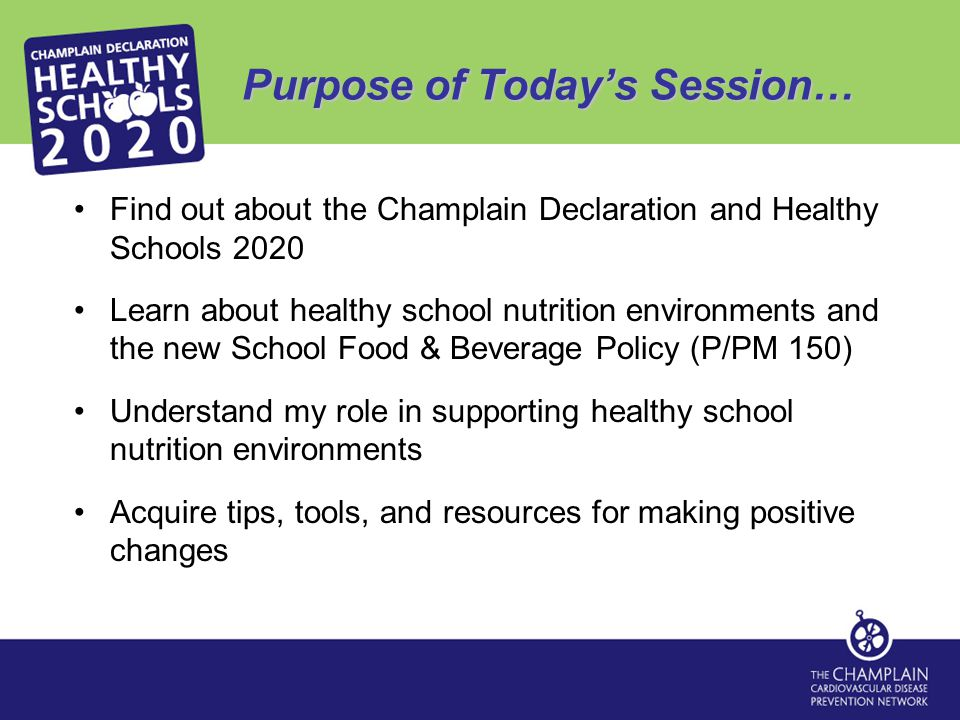 Your School Nutrition Environment Take a moment to reflect on your current school nutrition environment.