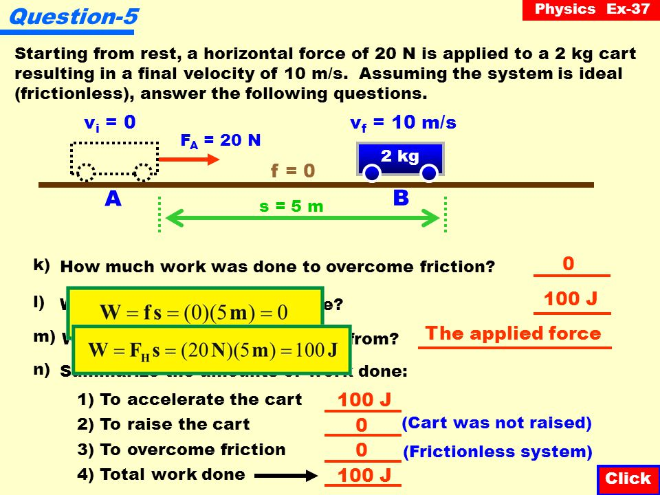 Physics Ex-37 Question-5 Starting from rest, a horizontal force of 20 N is applied to a 2 kg cart resulting in a final velocity of 10 m/s.