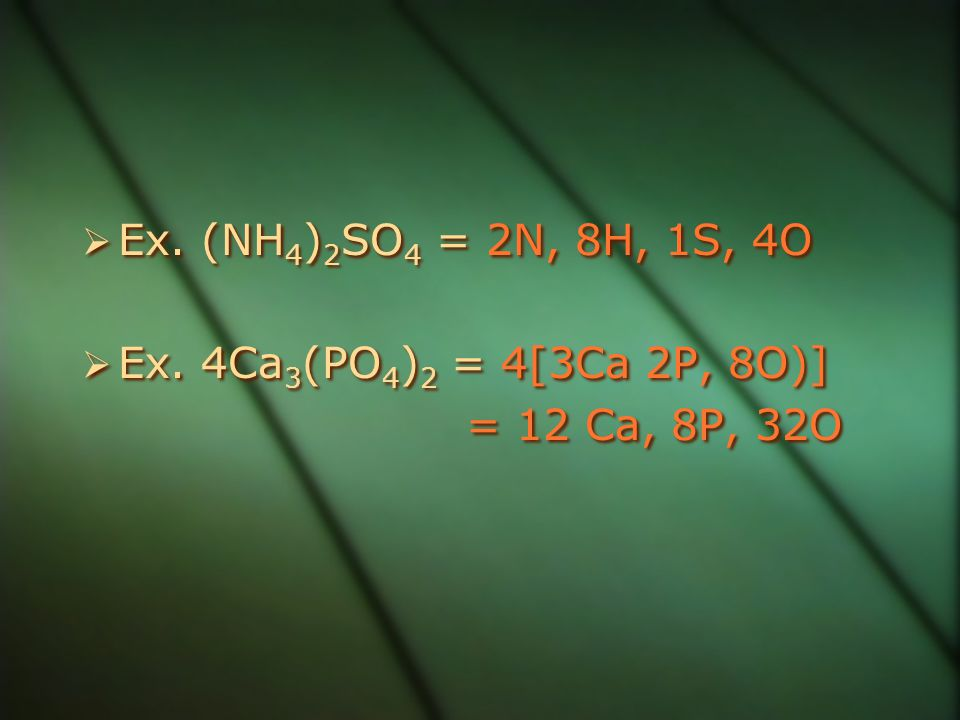  Brackets around a complex ion, with a number to the immediate right of the brackets, tells you how many of that complex ions you have in the compoun