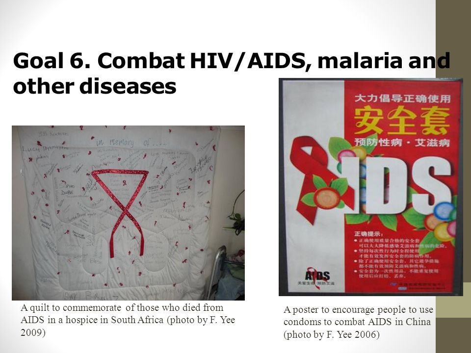 Goal 5. Improve maternal health Target 6.