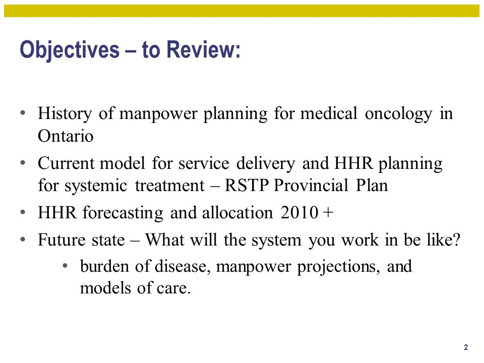 Historical Perspective 1997 RBRVS Commission (OMA & CCO) Submission from OMA section for Hematology and Medical Oncology Suggestion that AFP might be a consideration 3