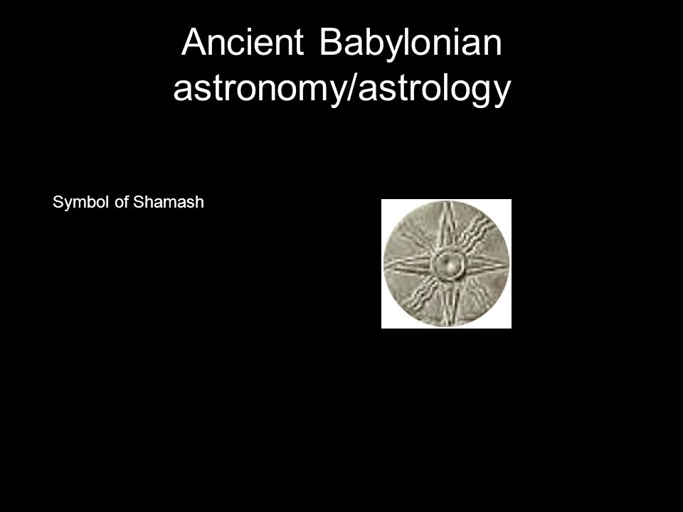 Ancient Babylonian astronomy/astrology Symbol of Shamash