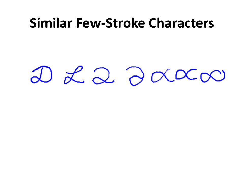 Similar Few-Stroke Characters