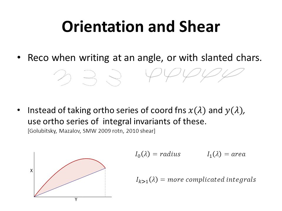 Orientation and Shear