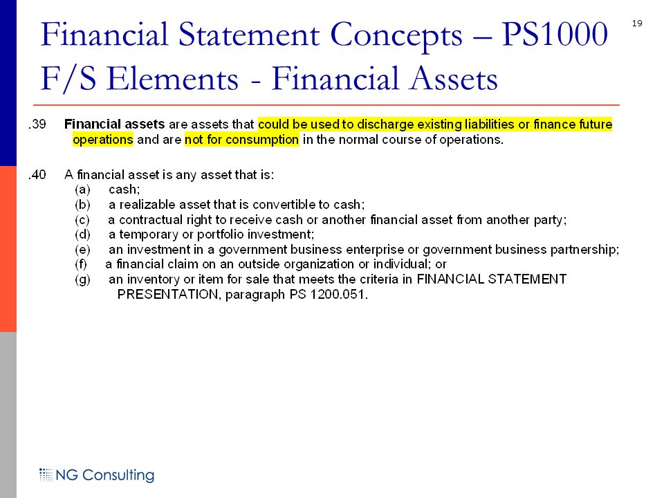 19 Financial Statement Concepts – PS1000 F/S Elements - Financial Assets