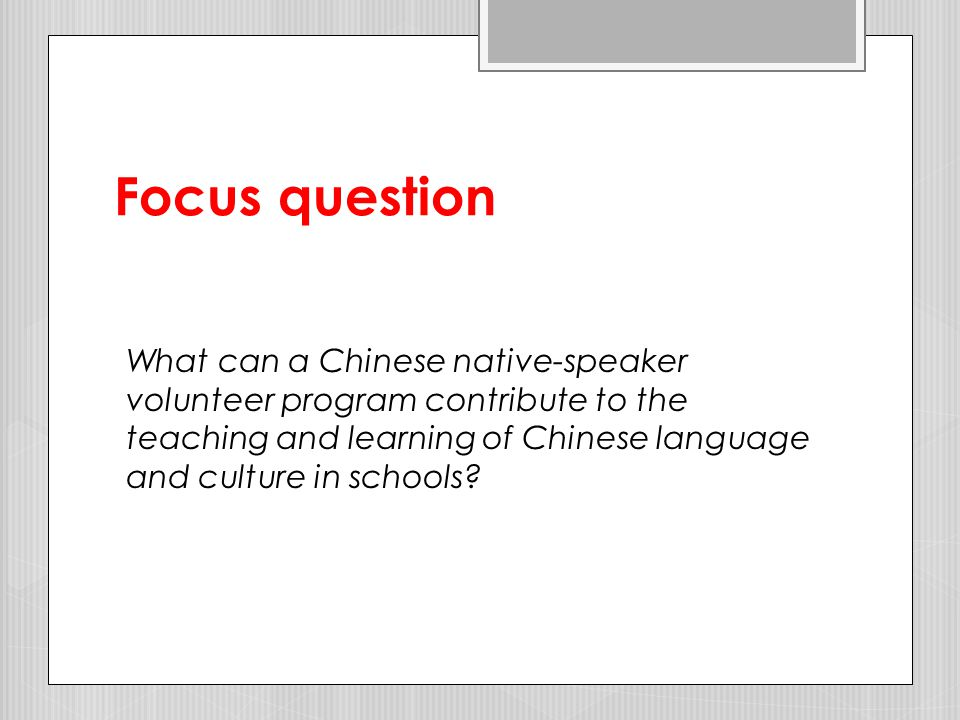 Chinese native-speaker volunteers' contributions to the teaching and learning of Chinese language and culture in Western Sydney schools AFMLTA National Conference 2011 Cheryl Ballantyne School Development Officer NSW Department of Education and Communities Western Sydney Region