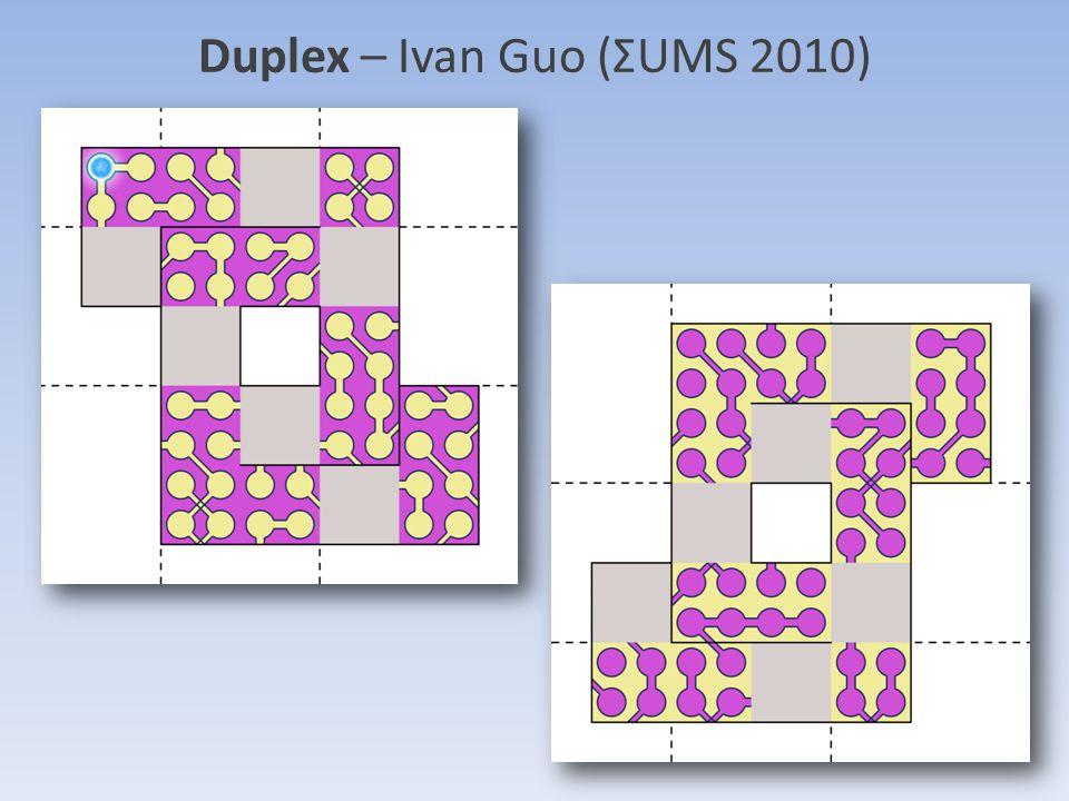 Duplex – Ivan Guo (ΣUMS 2010)